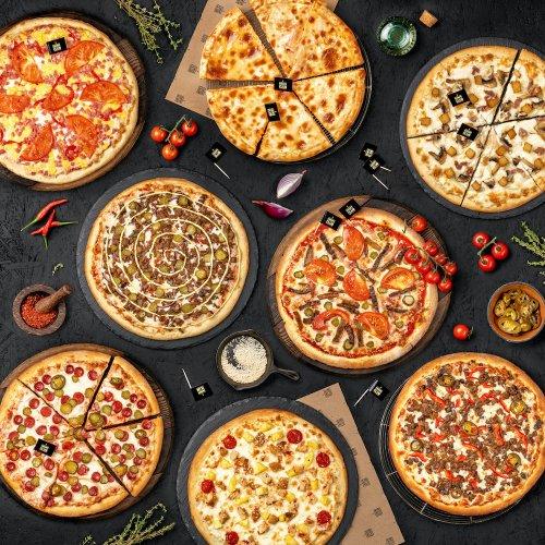 Пицца-сэт Мясной бум